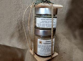 Lanterna in legno Salse e Aromi