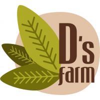 David's Farm